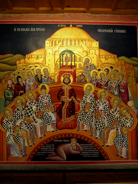 450px-Nikea-arius (1st Council of Nicaea, showing the condemned Arius) used under cc license