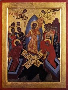 The Resurrection of Christ, 17th century, public domain via Wikimedia Commons