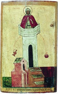 Simeon Stylites. Anything for Jesus