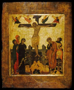 Elevation of the Life-Giving Cross of Christ