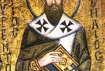 Saint Basil of Caesarea — Theology in Worship