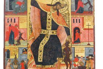 Saints You've Probably Never Heard of: Greatmartyr Marina