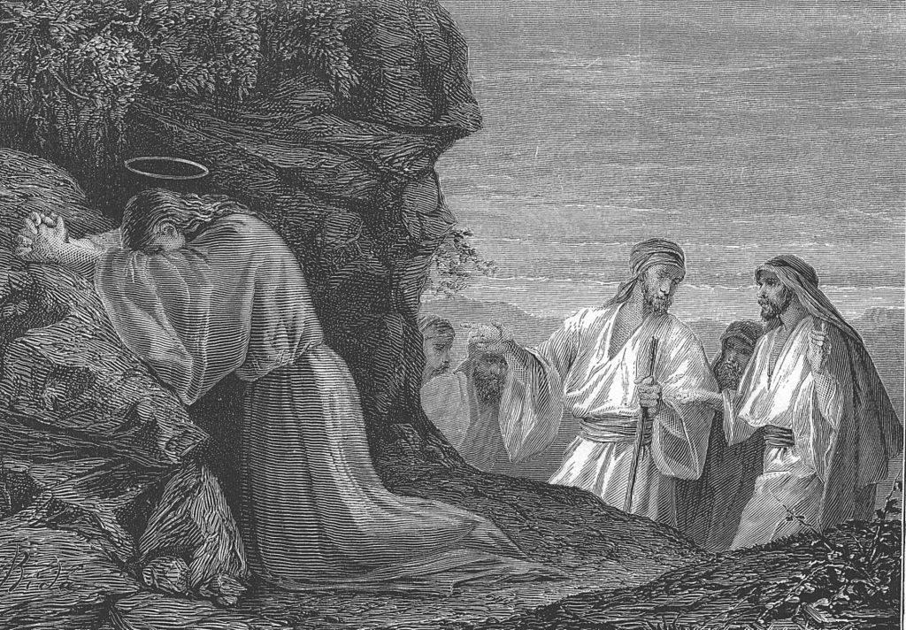 Luke 11:1-13